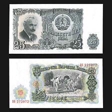 Bulgarie : 25 Leva 1951 / Lot de 2 pcs