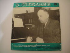 Vissarion Shebalin: The Lark, Op. 37 /Glinka LP