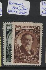 Russia SC 1011-2 MOG (4dok)