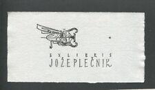 EXLIBRIS,213a, Leo Justin - Amphore