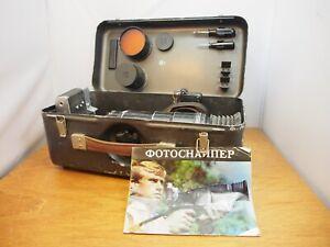 Soviet USSR PhotoSniper Kit FS-12-2 - Zenit-ES Camera + Tair -3 PhS 4,5/300 Lens