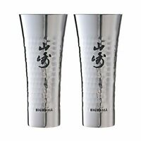2 set Suntory YAMAZAKI highball tumbler 18-8 stainless steel 335ml F/S w/Track#