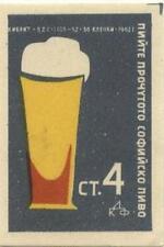 Matchbox label Beer Sofiya Pivo  from Bulgaria