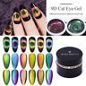 BORN PRETTY 5ml 9D Magnetic Cat Eye Gel Polish Soak Off UV Gel Nail Art Varnish