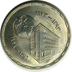 elf Egypt Arab Republic 5 Piastres AH 1393 AD 1973  National Bank 75th