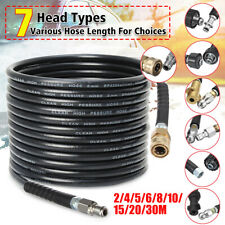 2-30M High Pressure Washer Cleaning Drain Sewer Hose 3/8'' 1/4'' For