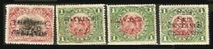 Guatemala Sc unlisted 155 157 double 156 INVERTED See DESCRIPTION SCAN FVF