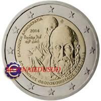 2 Euro Commémorative Grèce 2014 - El Greco
