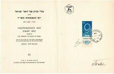 1957 Israel 9th Independence Day Stamp in Numbered Folder Signed by Designer