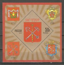 RUSSIA 2012 Souvenir Sheet,Coat of Arms of Saint Petersburg,Sc 7417,VF MNH**