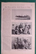 1900 BOER WAR ERA NAVY RELIEF FORCE IN CHINA REFUGEES SHAN-TUNG NAVAL 12 POUNDER