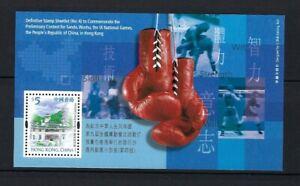 China Hong Kong 2001 Sanda stamp S/S