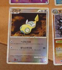 POKEMON JAPANESE CARD HOLO CARTE Dunsparce Holo 061/070 L1 1ST 1ED JAPAN NM