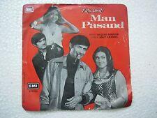 MAN PASAND RAJESH ROSHAN 7EPE 7601 1980 RARE BOLLYWOOD OST Hindi EP 45 RECORD ex
