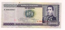1984 Diez Mil Pesos Bolivianos  Banco Central De Bolivia Banknote--Nice Note !!