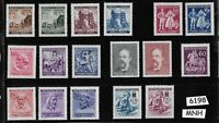 SPECIAL!!   MNH stamp set Regular postage WWII Germany Occupation Third Reich