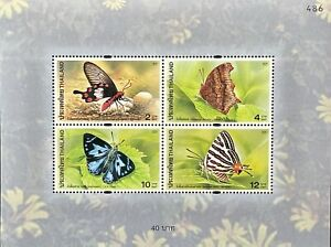 THAILAND BUTTERFLY STAMPS 2001 MNH BUTTERFLIES INSECT MOTH BUGS WILDLIFE NATURE