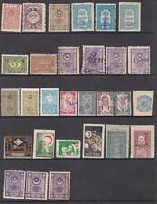 Turkey Republic Revenues hi val selection 29 diff stamps McDonald cv $108