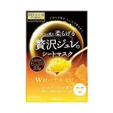 Utena Premium Puresa Golden Royal Jelly Essence Moisturizing Firming Gel Mask