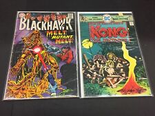 Blackhawk #236 1967 & Kong The Untamed #2 DC Comics Combine Shipping