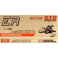 Cadena DID 520ERT2-gold para Kawasaki KLE500a 7-A13,LE500A Año Fabricación 96-05