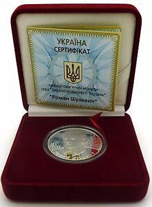 """Ukraine 5 hryven coin """"Roman Shukhevych"""" Silver 2008 year"""