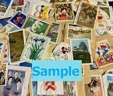 Japan Commemorative Kiloware Used Stamp ON Paper - more than 120 pcs Mixture