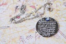 Ayat Al Kursi Necklace, Ayatul Kursi Necklace With Evil Eye Ramadan Gift