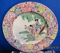 """Rare Japanese Porcelain Hand Painted Relief 10"""" Plate 4 Character Hallmark"""