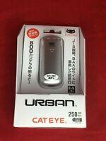 CATEYE HL-EL145 URBAN 800 Candela LED Bicycle Headlight Silver Japan