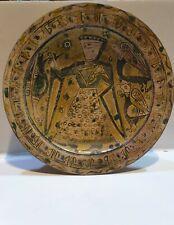 Museum Quality persian nishapur glazed terracotta bowl