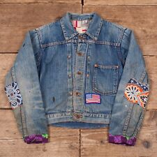 Childrens Vintage Blue Bell 1950s Blue Lined Trucker Jacket 8 Years XR 8331