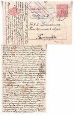 1915 Sweden P34 Postal Card to Petrograd Russia; censored *d
