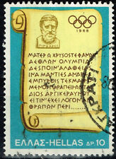 Greece Pindar and Olympic Ode stamp 1969