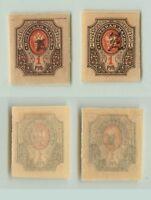 Armenia 🇦🇲 1919 SC 103a x 2 mint . rta3812