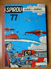Reliure journal SPIROU N°77 Dupuis 1960 complet bon état