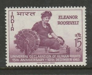 India 1963 Human Rights commemorative SG 478 Mnh/ Unmounted mint.