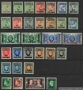 Morocco Agencies, French Currency, 1917/37 GB Overprinted. Mint & Used
