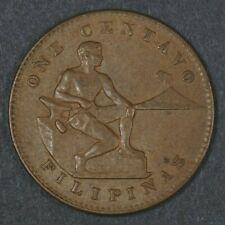 1944 US Philippines One 1 Centavo coin