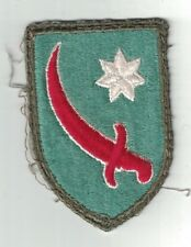 WWII Original US Army Persian Gulf Service Command Patch Cut Edge WB As Removed