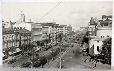 Postkarte 1952 - HELSINKI - Helsingfors