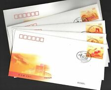 China 2014-22 Chinese Dream National Rejuvenation Stamps 中國夢2  FDC A