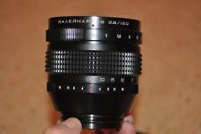 Lens Kaleinar - 3 V .2.8/150 for Кiev 88..Salut camera..№ 890557