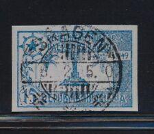 ***REPLICA*** of Indonesia 1949 - rare Surakarta military stamp - USED in Sragen