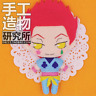 Anime HUNTER×HUNTER Hisoka Keychain DIY Handmade Toy Bag Hanging Plush Doll Gift