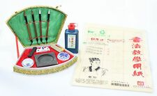 Us Complete Chinese Calligraphy Brush Pen Paper Ink Writing Painting Sumo BoxSet