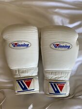 Winning Boxing Gloves Lace UP Pro Type MS 500 14 oz Handcrafted in Japan
