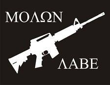 AR-15 Molon Labe Decal - White