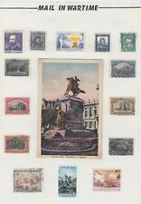 Mail in Wartime - Mounted Sheet Chile Stamps & Postcard
