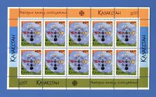 KAZAKHSTAN: MNH 2001 Year of Dialogue Among Civilizations Mini sheet 10 stamps